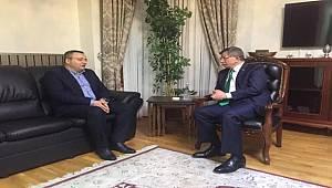 Gelecek Partisi Erzurum İl Yönetimi Belli Oldu