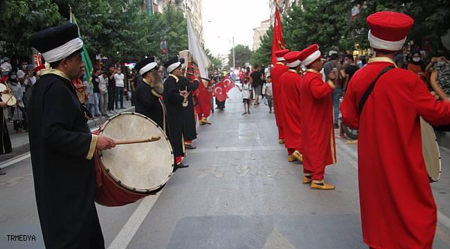 Elazığ'da 15 Temmuz Demokrasi ve Milli Birlik Günü törenle kutlandı